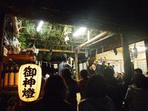 諸塚村神楽に行ってきました!