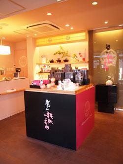 京都嵐山和こすめの店『桃肌こすめ』がオープンしました!