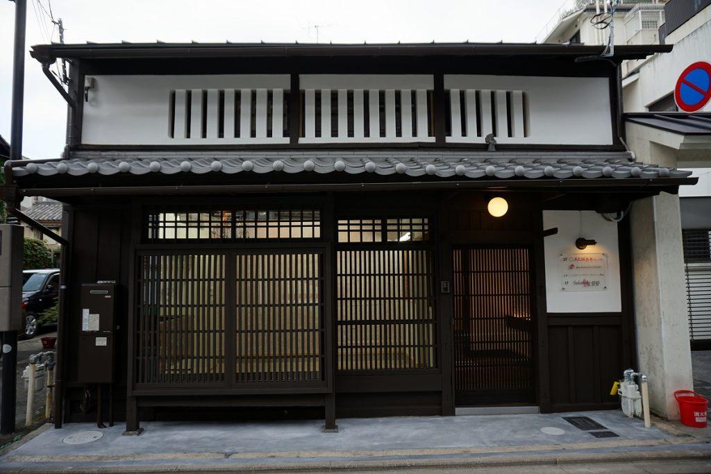 サロン・ド・ジジ御所南店(京町家リノベ)