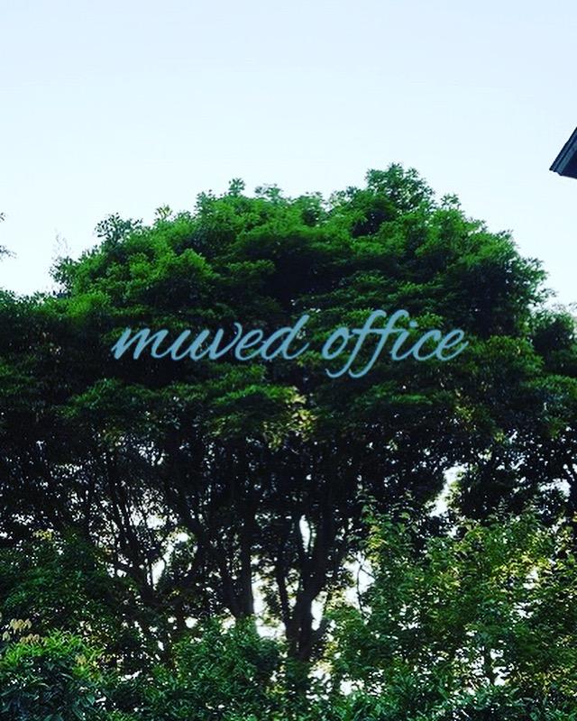 事務所を移転しました!