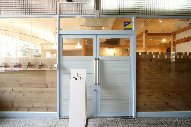 【HP更新】お仕事実例 店舗(work&cafe Ta-Te)UPしました!