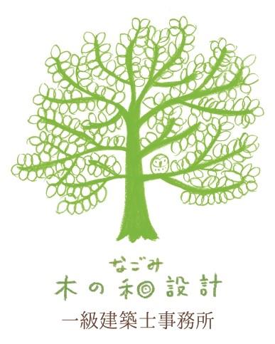 木の和 設計の ロゴを変更しました。
