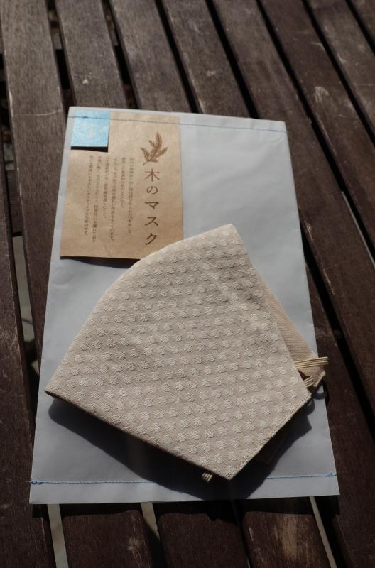 嬉しい便りを頂きました^ ^ 手紙と、『木のマスク』